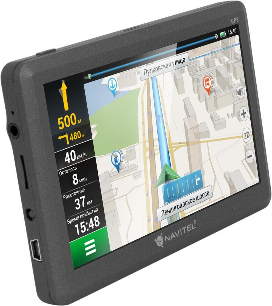 repair GPS navigators Navitel quickly